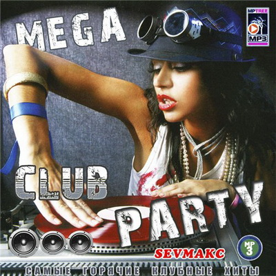 Mega Club Party (2011)