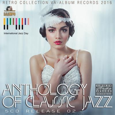 Anthology Of Classic Jazz: Reliz 02 (2016)