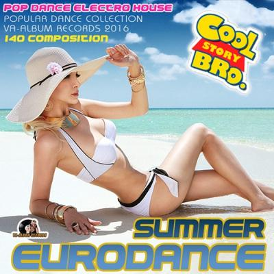 Cool Story: Summer Eurodance (2016)