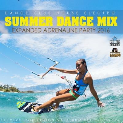 Summer Dance Mix: Adrenaline Party (2016)