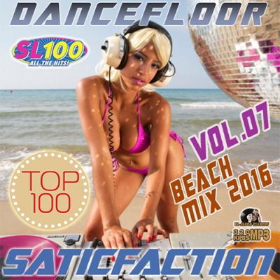 Saticfaction Dancefloor: Beach Mix (2016)