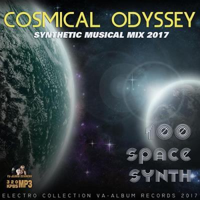 Cosmical Odissey: Synthetic Musical Mix (2017)