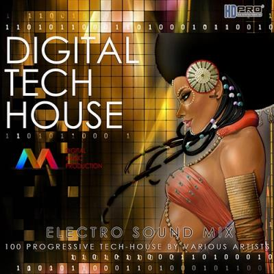 Digital Tech House (2017)