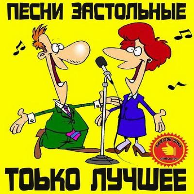 слушать концерт хиты россии 2016
