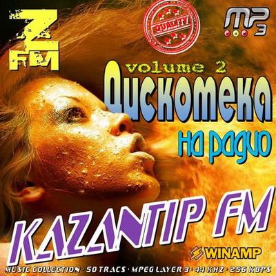 Радио kazantip fm vol 2 2011 скачать бесплатно
