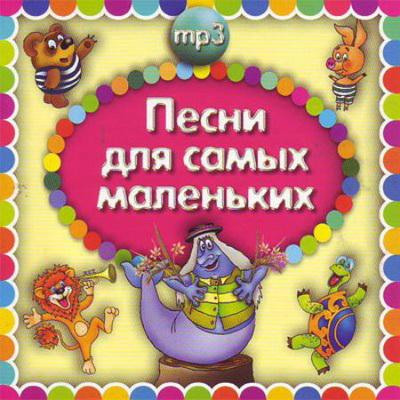 русский рок клипы сборник смотреть онлайн