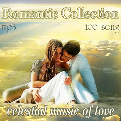 Celestial Music Of Love (2011)