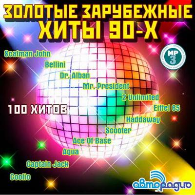 зарубежные песни 2011 слушать онлайн
