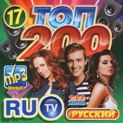 русский рок слушать онлайн яндекс музыка