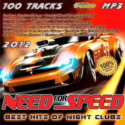 Need For Speed - Best Hits For Night Clubs (2012)