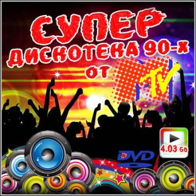 80-90 Музыка Сборники Торрент