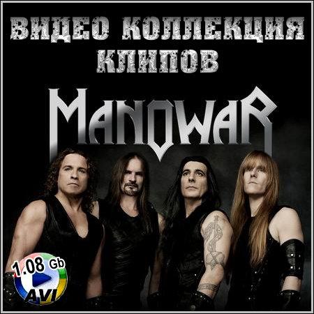 мп3 русский рок слушать онлайн