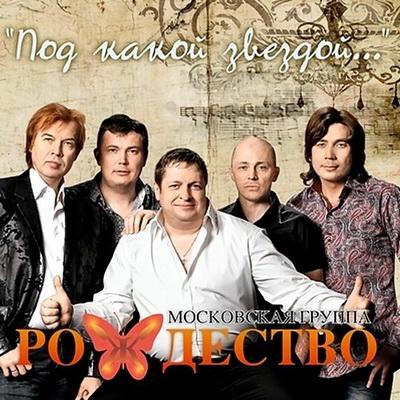 Музыкальные сборники и альбомы mp3 и flac скачать торрент » 539.