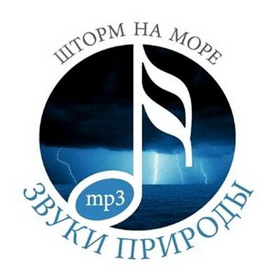 Зарубежная музыка новинки 2017 скачать бесплатно, слушать ...