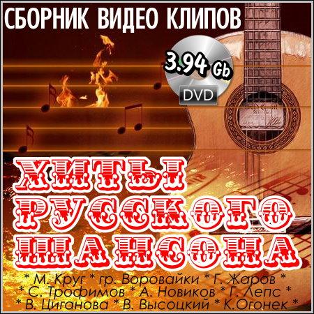 видео русское скачать бесплатно