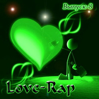 Love-Rap vol.8 (2011)