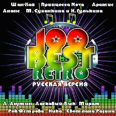 картинка диско 90